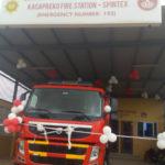 GH₵400,000. 00 KASAPREKO FIRE STATION COMMISSIONED IN ACCRA